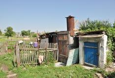 Herdade ucraniana Imagens de Stock Royalty Free