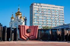 Herdenkings complex in Slava Square in Khabarovsk royalty-vrije stock afbeeldingen