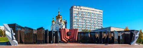 Herdenkings complex in Slava Square in Khabarovsk stock afbeelding