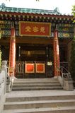 Herdenkings Onsterfelijk Wong Prayer Kau CIM Insence van Hall Sik Sik Yuen Wong Tai Sin Temple Religion Great Royalty-vrije Stock Afbeelding