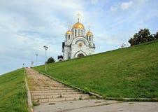 Herdenkingskerk van St. George Samara stock afbeelding