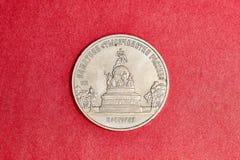Herdenkingsmuntstuk de USSR vijf roebels in geheugen van Nizhniy Novgorod royalty-vrije stock afbeeldingen