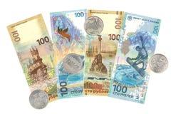 Herdenkingsmuntstukken en bankbiljetten Sotchi en de Republiek van Cri Royalty-vrije Stock Foto's