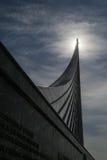 Herdenkingsmuseum van Ruimtevaarttechnologie in Moskou Stock Afbeeldingen
