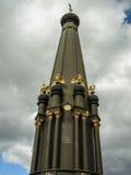 Herdenkingsstele ter ere van de overwinning in de oorlog van 1812 in de stad van Maloyaroslavets in Rusland Royalty-vrije Stock Afbeeldingen