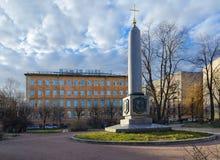 Herdenkingsteken aan verloren Kathedraal van Inleiding aan Tempel van Heilige Maagdelijke Mary van het Levenswachten van Semyonov Stock Foto's