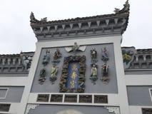 Herencia china Imagen de archivo libre de regalías