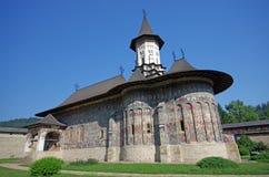 Herencia de la UNESCO, monasterio de Sucevita Fotos de archivo libres de regalías