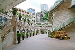 1881 herencia, Hong-Kong Imagenes de archivo