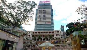 Herencia 1881 y edificio comercial en Hong Kong Foto de archivo