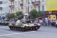 Herhaling van de parade Royalty-vrije Stock Afbeelding