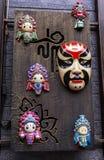 Herinnering bij het Lopen van straat in Chengdu, China Stock Afbeeldingen