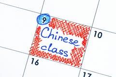 Herinnerings Chinese klasse in kalender Stock Afbeelding