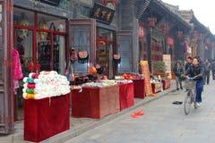 Herinneringswinkels in de Oude Stad van Pingyao (Unesco), China Royalty-vrije Stock Afbeeldingen