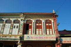 Heritage building in Malacca Royalty Free Stock Image