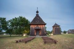 Heritage Park in Tokarnia near Kielce Royalty Free Stock Photos