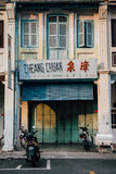 Heritage shophouse building, George Town, Penang, Malaysia Stock Photos