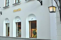 Hermes armazena Fotografia de Stock