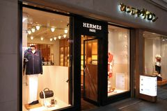 Hermes Stock Photos