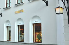 Hermes lager Arkivbild