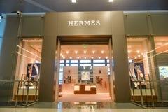 Hermes stockent photo libre de droits
