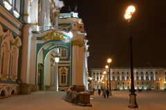 The Hermitage. Russia. St.-Petersburg. The Hermitage (Winter Palace Stock Images
