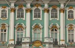 hermitage imagen de archivo
