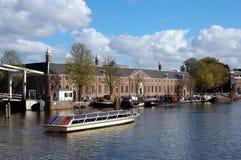 Hermitage Amsterdam or Hermitage on Amstel Stock Photo