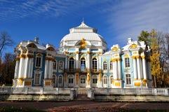 Hermitage building, Tsarskoye selo. Hermitage building in the Katherine park, Tsarskoye selo (Pushkin town near St. Petersburg), summer residence of Russian Stock Photo