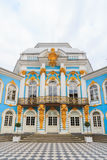 Hermitage of Catherine Palace Royalty Free Stock Photos