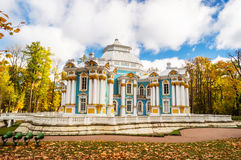 Hermitage in Catherine park in autumn Stock Photos