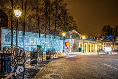 The Hermitage Garden. The square near the Hermitage theatre. stock photo