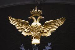 Hermitage museum gates decorated by double-eagle, state symbol of Russia stock image