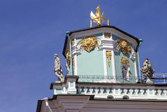 Hermitage museum in Saint-Petersburg city, Russia. Royalty Free Stock Photography