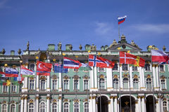 Hermitage museum in Saint-Petersburg city, Russia. Royalty Free Stock Images