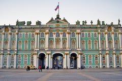 Hermitage museum - Winter Palace in Saint Petersburg, Russia. Saint-Petersburg, Russia. Hermitage museum - Winter Palace on the Neva river embankment Stock Photos