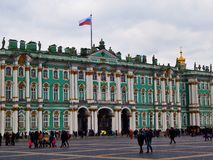 Hermitage Royalty Free Stock Photography