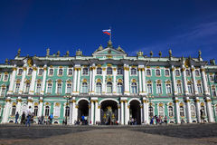 Hermitage on Palace Square, St. Petersburg, Russia Royalty Free Stock Photo