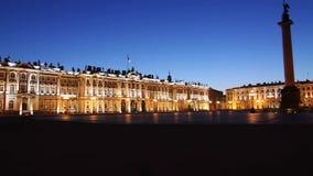 Hermitage and Panorama of Palace Square Royalty Free Stock Photos