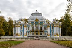 Hermitage Pavilion in the Catherine park in Pushkin (Former Tsar Royalty Free Stock Photo