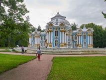 Hermitage Pavilion in Catherine Park. Tsarskoe Selo, Saint Petersburg, Russia. Pushkin, St. Petersburg, Russia - August 7, 2017: The Hermitage Pavilion in Stock Photos