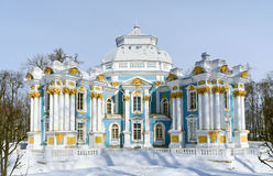 Hermitage Pavilion in Tsarskoe Selo Royalty Free Stock Photography