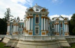 The Hermitage pavilion, Tsarskoye Selo Royalty Free Stock Images