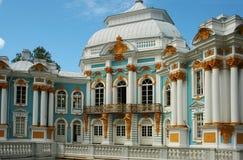 The Hermitage pavilion, Tsarskoye Selo Stock Image