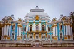 Hermitage in Pushkin Stock Images