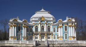 Hermitage in Tsarskoye Selo near St. Petersburg Royalty Free Stock Image