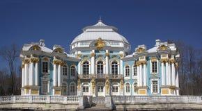 Hermitage in Tsarskoye Selo near St. Petersburg Royalty Free Stock Image
