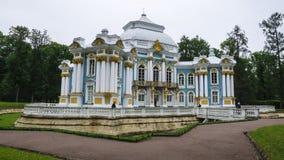 Hermitage in Tsarskoye Selo, Russia Stock Images