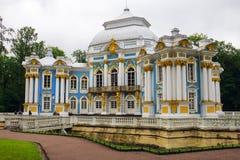 Hermitage in Tsarskoye Selo, Russia Royalty Free Stock Images
