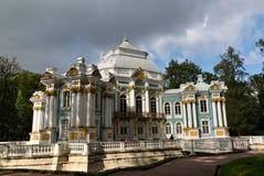 Hermitage in Tsarskoye Selo Royalty Free Stock Image
